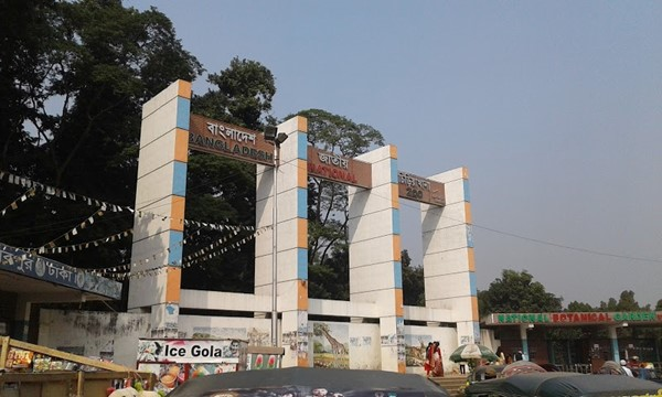 Bangladesh National Zoo