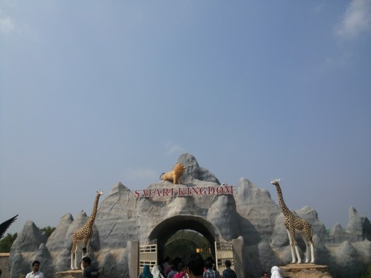 Find Amusement Parks in Narsingdi